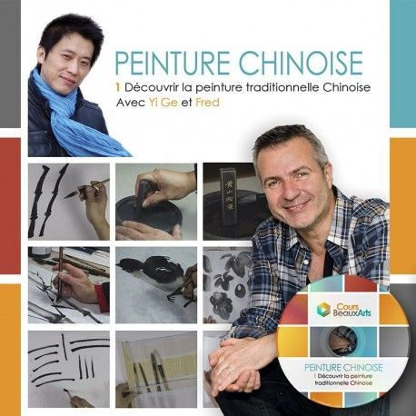 Peinture traditionnelle chinoise (1h33)