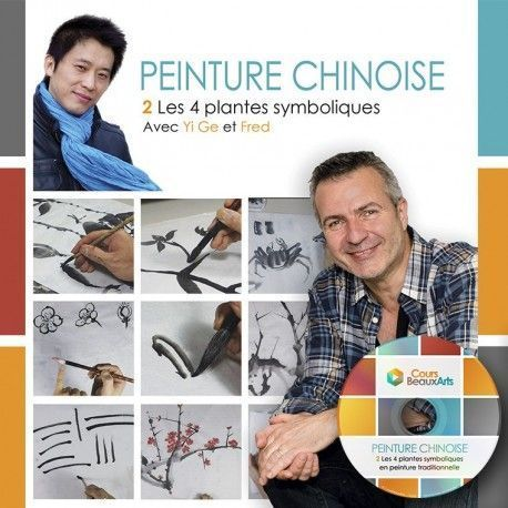 Peinture traditionnelle chinoise (2h)